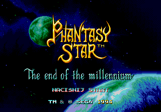 Phantasy Star IV (SMD)