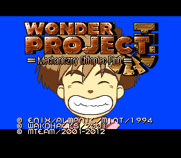 Wonder Project J (SNES)